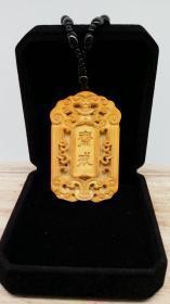 猛犸牙斋戒牌一件(带盒),尺寸5.8*3.8cm,重26克