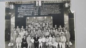 中缅友好——和平共处五项原则——大照片29.5*24厘米——厚相纸