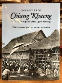 Chronicles of Chiang Khaeng:A Tai Lu Principality of the Upper Mekong