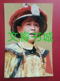 陈道明(饰演康熙皇帝)剧照 (原版照片)