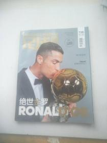 足球周刊 726期卡两张
