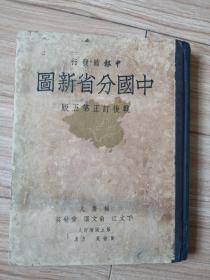 中国分省新图L32