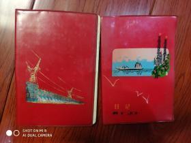 笔记本.2册合售