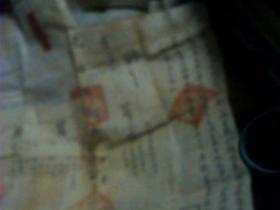光绪十二年买卖土地 卖契文书一份(立文人张云怀卖与张书年)中华民国三年张书年卖契一份