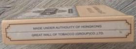 香港长城烟草国际有限责任公司 中国龙烟标长8.6厘米、宽8.1厘米、高1.7厘米实物拍摄价格:29元