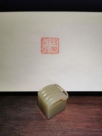 玉印一枚,和田青玉雕刻,刻杨万里印,印文清晰,详见细图,底价出