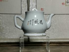 民国甲子年永顺氏作思饮题款贴花钟形执耳茶壶