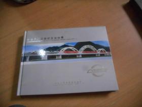 铁路特货运输纪念站台票(空册)------11架1*