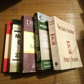 The essential Drucker,etc (德鲁克经典管理著作五册合售)