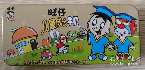 旺仔儿童成长牛奶精美铁质文具盒(赠品)未使用