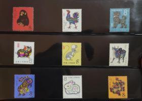 1980-1991年首轮一轮生肖邮票大全12全套 原胶全品 送猴样全品