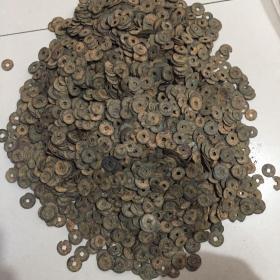 铜钱几千个