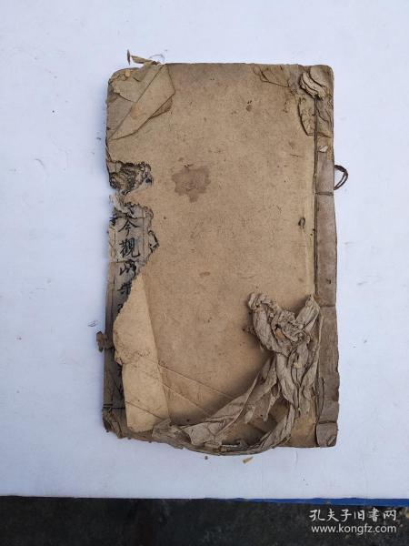 木刻,嘉庆聚秀堂藏板,诗赋骈字,卷一至卷三