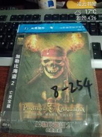 电影DVD:加勒比海盗2:亡灵宝藏
