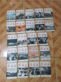 红旗杂志1986年(22本)