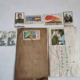实寄封,邮票