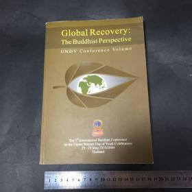 global recovery:the buddhist perspective