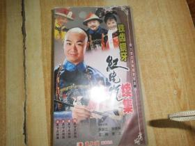 铁齿铜牙纪晓岚续集(VCD光盘43张全,盒装)