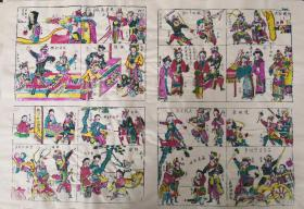 70一80年代武强义兴成画店戏曲木版年画版画*呼家将故事一套16小张未裁开