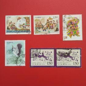 中国邮票汉画像石嫦娥奔月曹冲称象载象刻舟换物知重朱仙镇木板年画