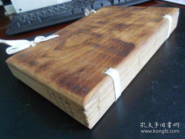 清光绪古籍善本名著中华古老奇书《山海经》绘图精美传世珍罕