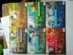 少年大侦探系列 透明怪人、黄金怪兽、奇面城的秘密、蒙面人、黄金豹、恐怖的铁塔王国 6本合售