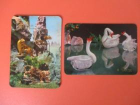 1974年年历片 【虎啸镇山】稀缺张【鹅】2张合售