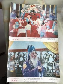 七八十年代彩色遮幅式黃梅戲戲曲片《孟姜女》年畫剪帖大畫片8張一套,中國新聞紀錄電影制片廠攝制———毎張尺寸(30x25)厘米!