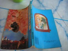 (32开本漫画) 奥尔菲斯之窗第4卷