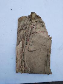 信札纸手稿本,怪异杂抄,值得研究