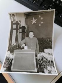 毛主席老照片,大尺寸清晰,背有章