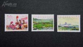 内蒙古自治区成立三十周年(1套3枚)邮票
