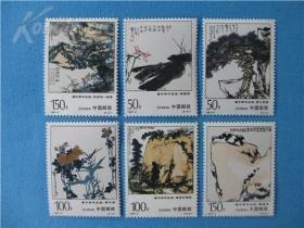 潘天寿作品选(1套6枚)邮票
