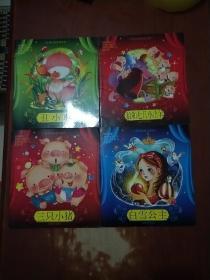 世界经典童话系列(全12册)