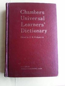 Chambers  Universal Learners  Dictionary     国内影印  钱伯斯大众学习辞典