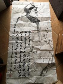 郭牧 书法【浙江艺术家郭牧】保真。尺寸135x67