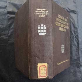 LONGMAN DICTIONARY OF CONTEMPORARY ENGLISH朗曼当代英语词典