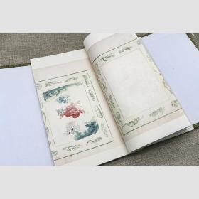 《金鱼图谱》一函一册    文物出版社
