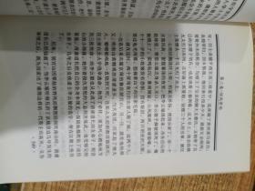康熙大帝 第二卷   惊风密雨