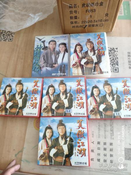 吕颂贤 笑傲江湖 弘音出租版  DVD 全新仅拆封
