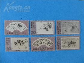 郑板桥作品选(1套6枚)邮票