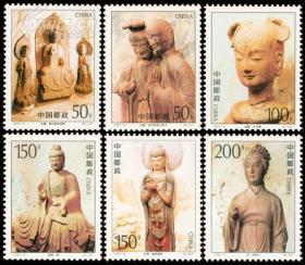 麦积山石窟(1套6枚)邮票