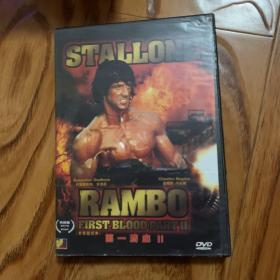 盒装 第一滴血2  DVD碟类满30元包邮,联系改价
