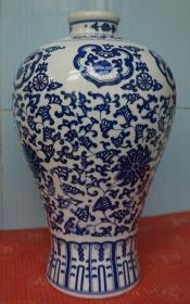 收藏大酒瓶 青花瓷酒瓶高35厘米10斤装无盖 原物拍照(hh)