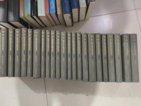 费·陀思妥耶夫斯基全集(全22卷)