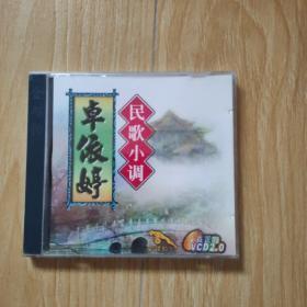 正版VCD金碟豹一卓依婷  民歌小调