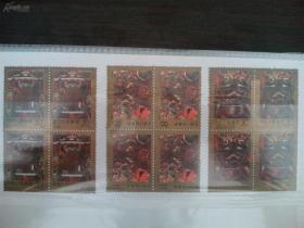 马王堆汉墓帛画(四方连)邮票
