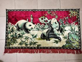 七十年代天鹅绒挂毯——熊猫图案
