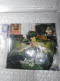 亚洲实力巨星周杰伦2003最新专辑:以父之名【1CD】