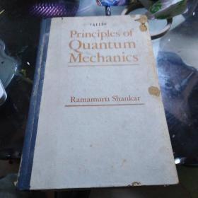 量子力学原理(精装)(英文版)